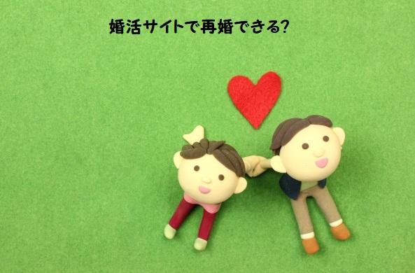 粘土のカップルの写真