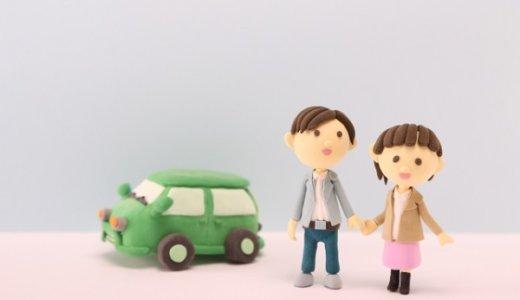 シングルファーザー 婚活サイトでも恋人は出来る?