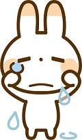 泣いてるウサギのイラスト